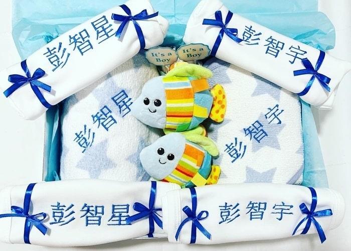 personalised twins boys gift hamper