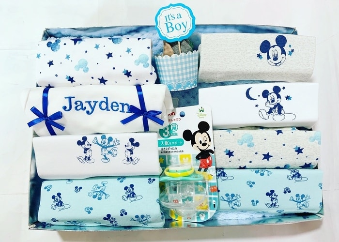 Fun with Mickey Boy Personalised Hamper