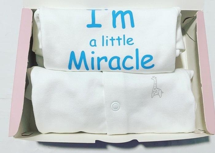 Preemie Baby Boy gift set